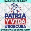 Patria Y Vida SOS Cuba Svg - Patria Y Vida SOS Cuba - Libertad Svg - Free at Last Svg - Cricut - Digital Download