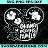 Ohana Means Family Svg, Ohana Means Family, Lilo Stitch Svg, Stitch Qoute Svg, Disney Quote Svg, Cricut, Digital Download